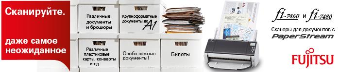 footer-fi-74x0-700x150px-rus
