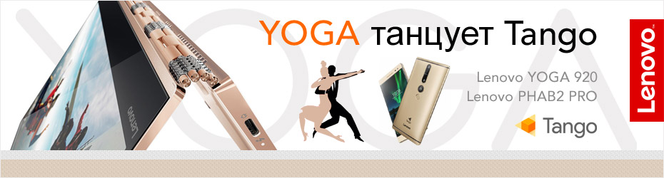 yoga-tango-4