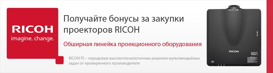 11112019_ricoh