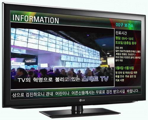 Телевизор lg ezsign tv назван лучшим
