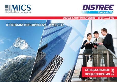 MICS-DCC2012_spoffers